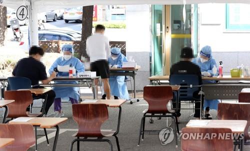 韓政府明發佈中秋特別防疫細則