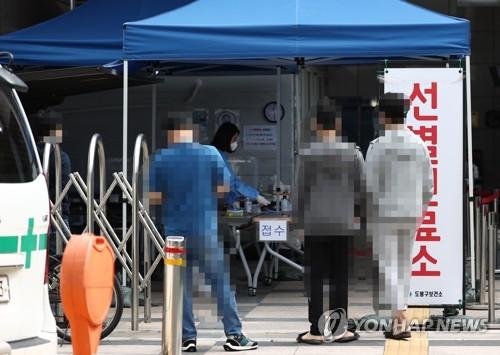 詳訊:南韓新增50例新冠確診病例 累計23661例
