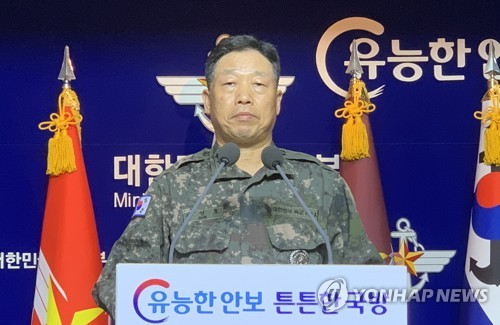 韓軍介紹失蹤公民相關情況