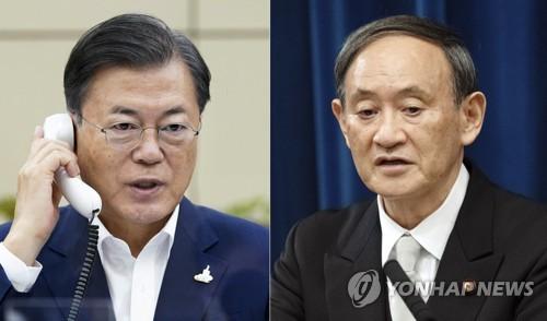 韓日領導人通電話
