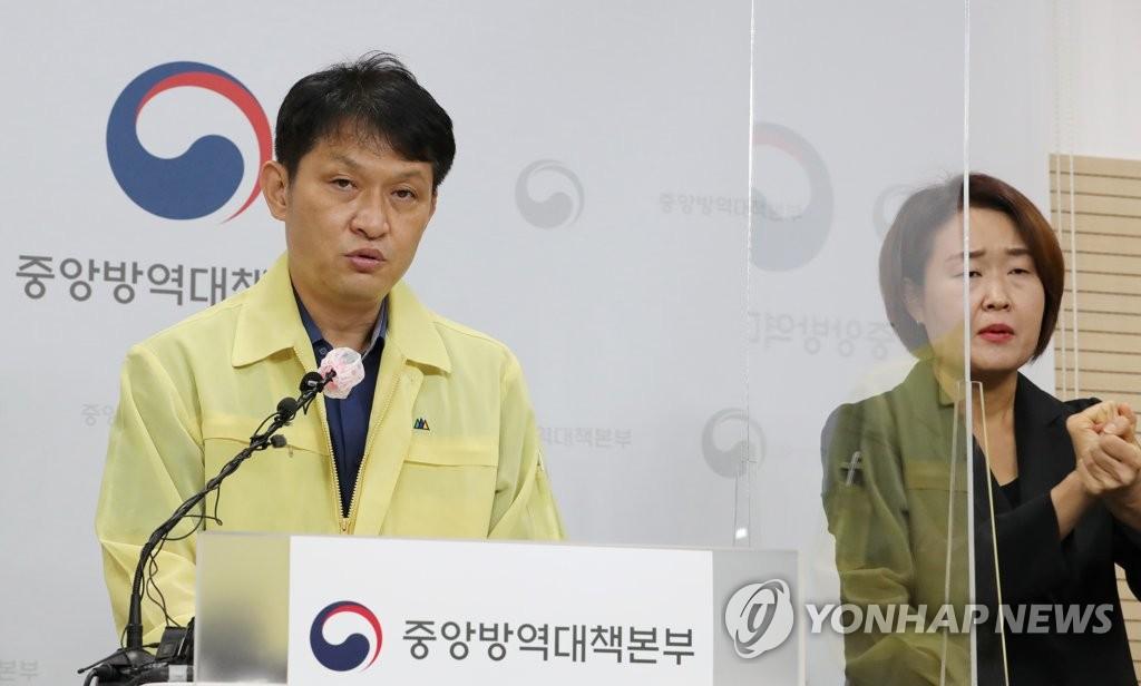 韓防疫部門:零星散發病例增加 傳播源頭難確定