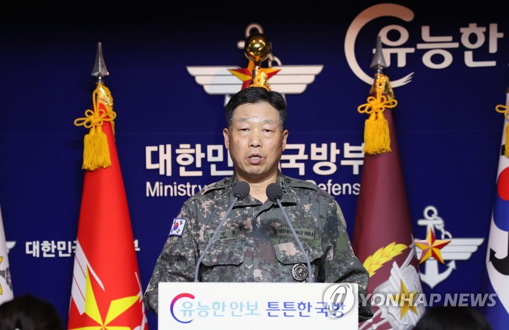 資料圖片:9月24日,聯合參謀本部作戰本部長安永浩在國防部就失蹤公務員事件召開記者會。 韓聯社