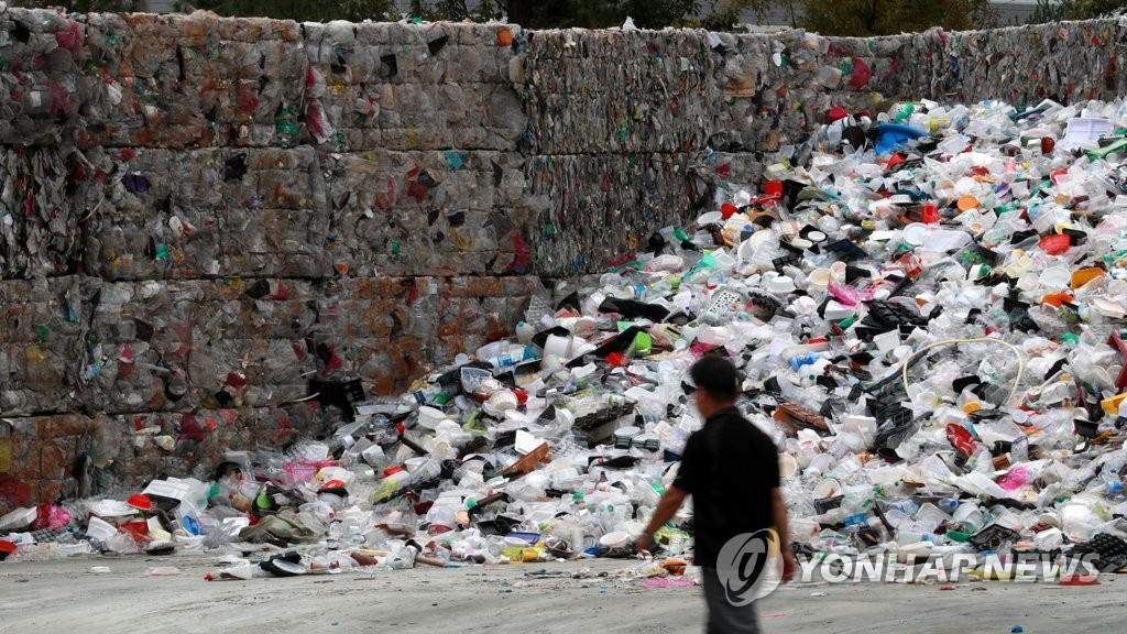 韓環境部關注中國禁止進口固廢政策影響