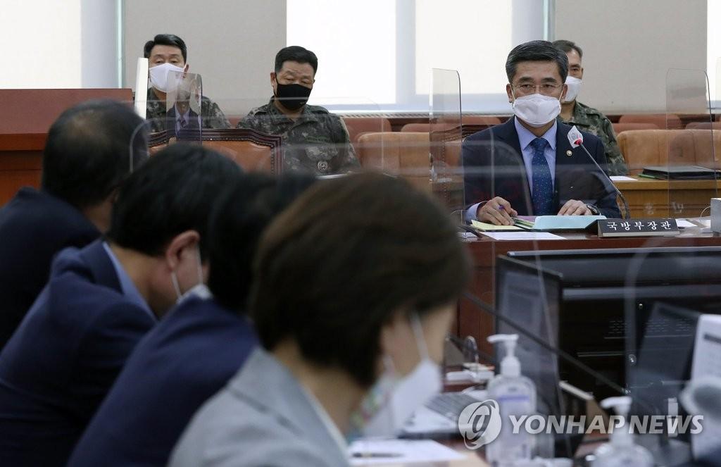 韓防長:朝軍射殺韓公務員後棄屍西海