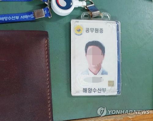 詳訊:韓海警認定被朝射殺公務員棄韓投朝