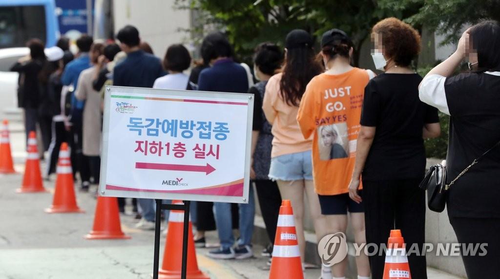 資料圖片:9月25日,在南韓健康管理協會首爾西部分會健康增進醫院,市民排隊接種流感疫苗。 韓聯社
