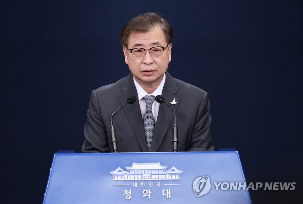 南韓國安會:與國際社會共促緬甸事態和平解決