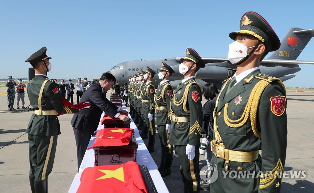 109具在韓中國志願軍遺骸入殮