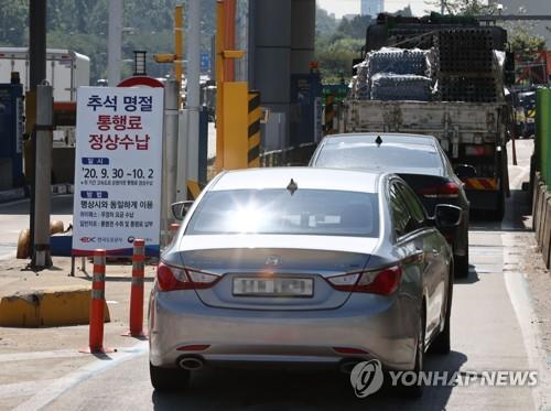 韓高速公路或今下午6時迎返鄉高峰