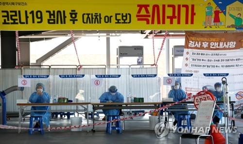 詳訊:南韓新增38例新冠確診病例 累計23699例
