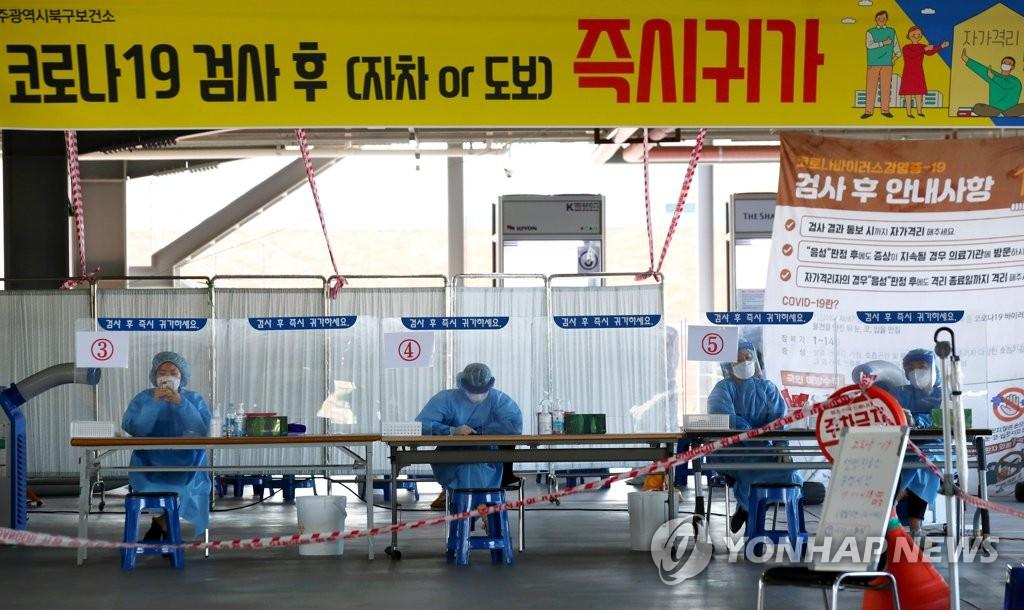詳訊:南韓新增113例新冠確診病例 累計23812例