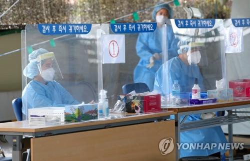 簡訊:南韓新增38例新冠確診病例 累計23699例
