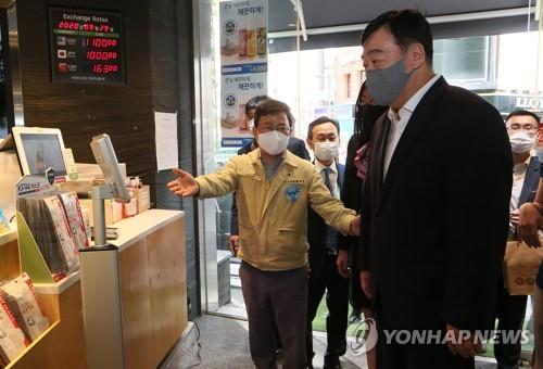 中國駐韓大使訪問明洞