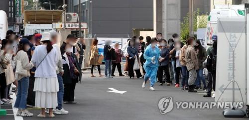 簡訊:南韓新增64例新冠確診病例 累計24091例