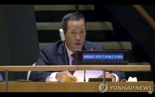 朝鮮在聯大全會力主改革安理會
