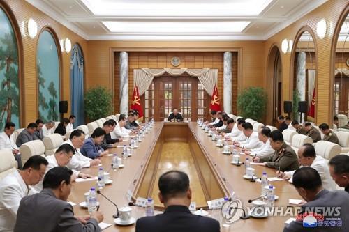 朝鮮召開勞動黨政治局會議