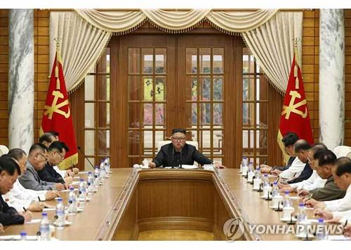 金正恩主持勞動黨政治局會議