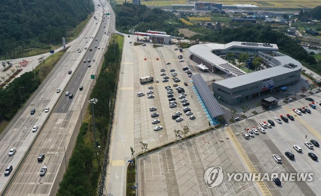 資料圖片:高速公路休息站 韓聯社