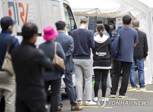 詳訊:南韓新增75例新冠確診病例 累計24027例