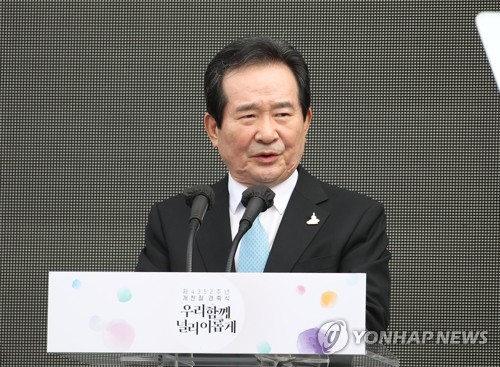 韓發佈人工智慧半導體強國十年規劃