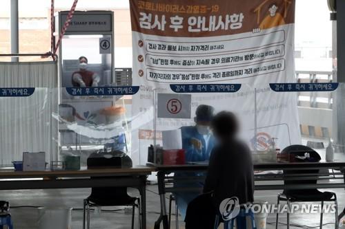 簡訊:南韓新增73例新冠確診病例 累計24164例