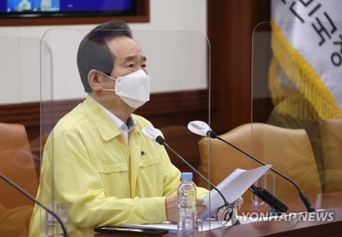 韓總理:為防疫禁止韓文日集會