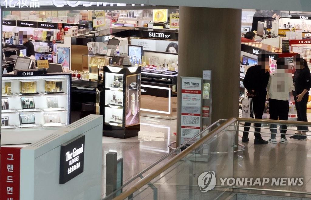資料圖片:機場免稅店 韓聯社