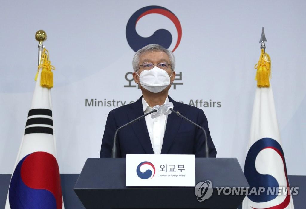10月6日,外交部第二次官李泰鎬公佈韓日特別入境制度內容。 韓聯社