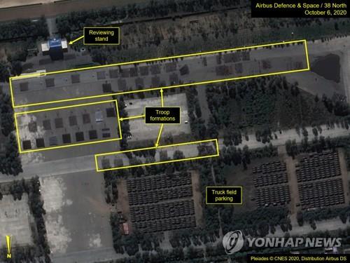 韓軍捕捉到朝鮮今晨舉行閱兵式跡象