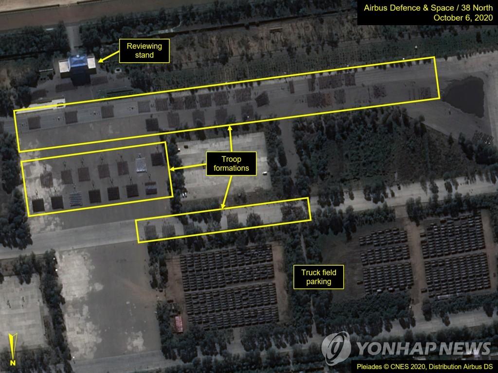 詳訊:韓軍捕捉到朝鮮今晨舉行閱兵式跡象