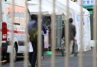 詳訊:南韓新增84例新冠確診病例 累計確診24889例