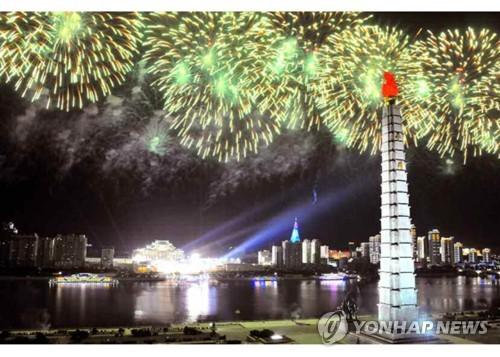 朝鮮舉行各種慶祝活動迎接建黨75週年紀念日