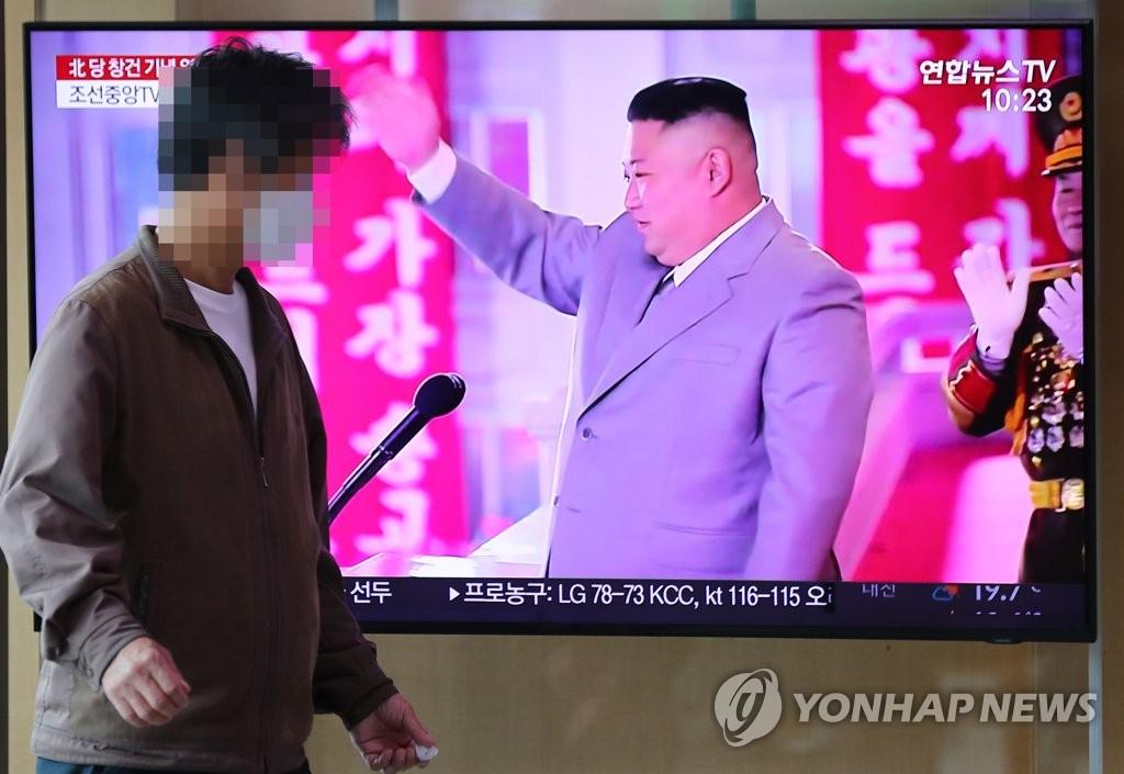 韓統一部:望借金正恩講話推動韓朝關係發展