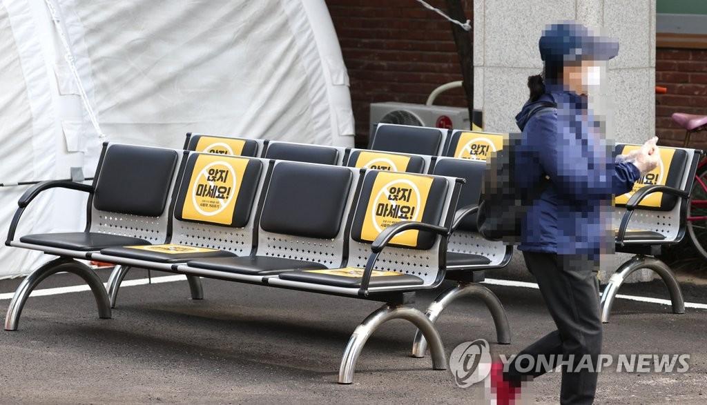 """資料圖片:篩查診所外的""""保持距離""""座椅 韓聯社"""