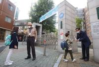 南韓中小學線下復課限制今放寬