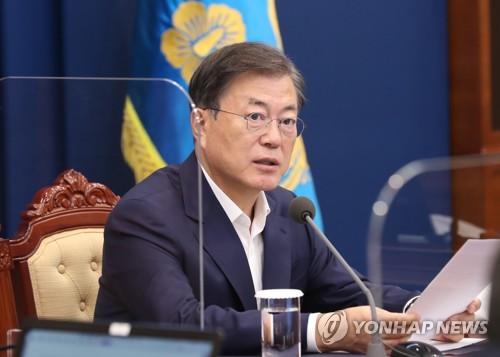 文在寅今將主持召開韓版新政戰略會議第二次會議