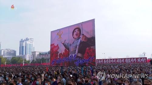 """朝鮮發動""""80天戰鬥"""" 抗疫復產拼全力"""