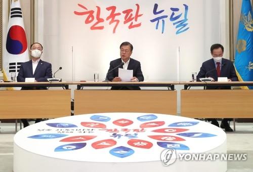 韓政府擬斥資44億元扶持韓版新政地方項目