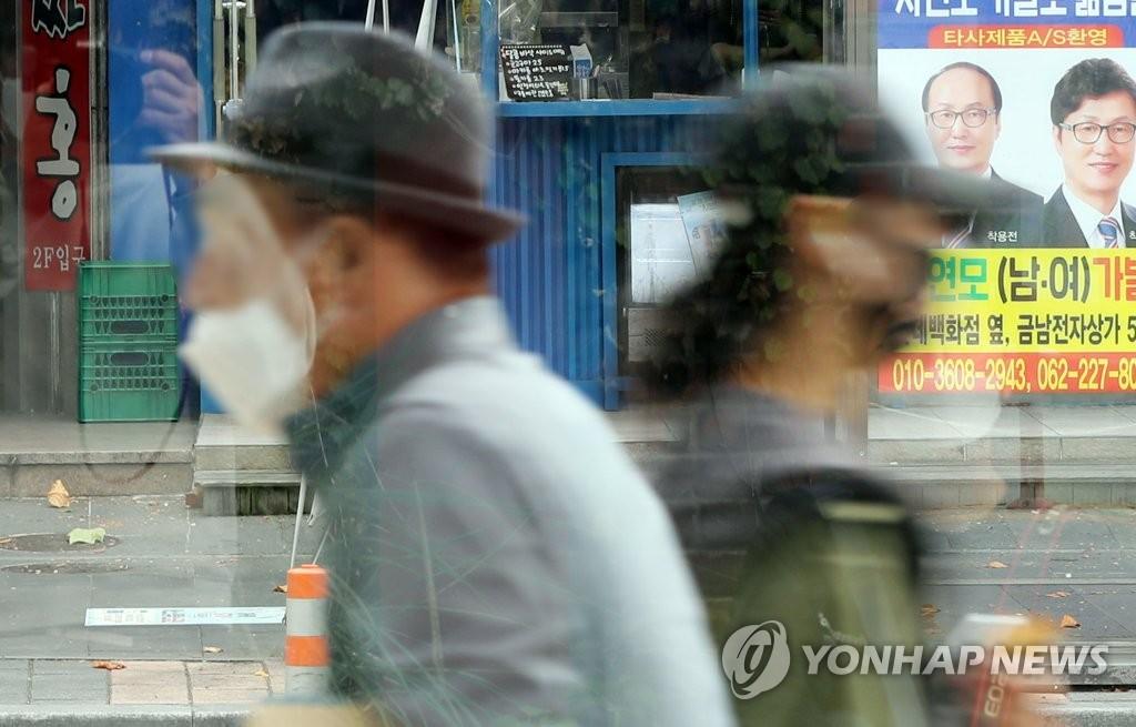 調查:四成南韓人曾因疫情抑鬱焦慮