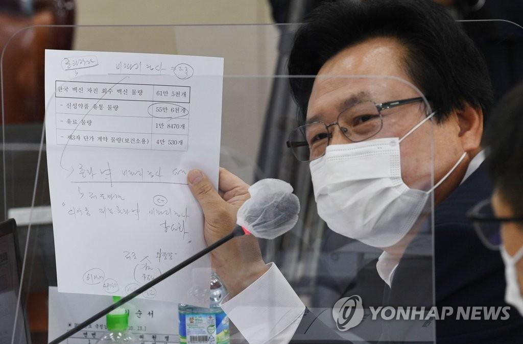 調查:在韓醫保受益外國人中七成是中國人
