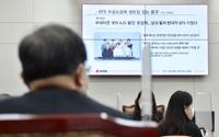 韓兵務廳長:中國網民涉防彈言論不中聽