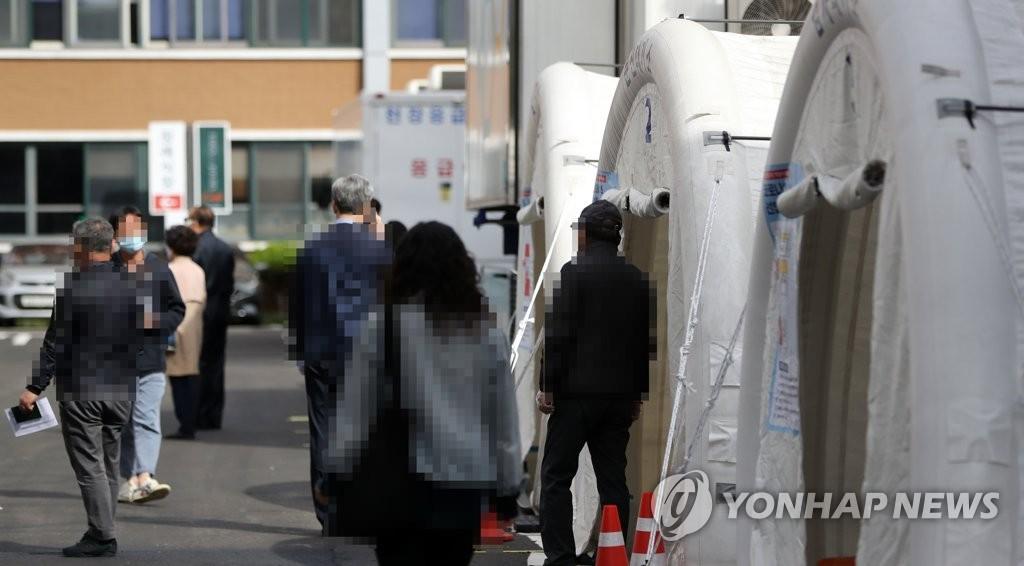 簡訊:南韓新增47例新冠確診病例 累計25035例