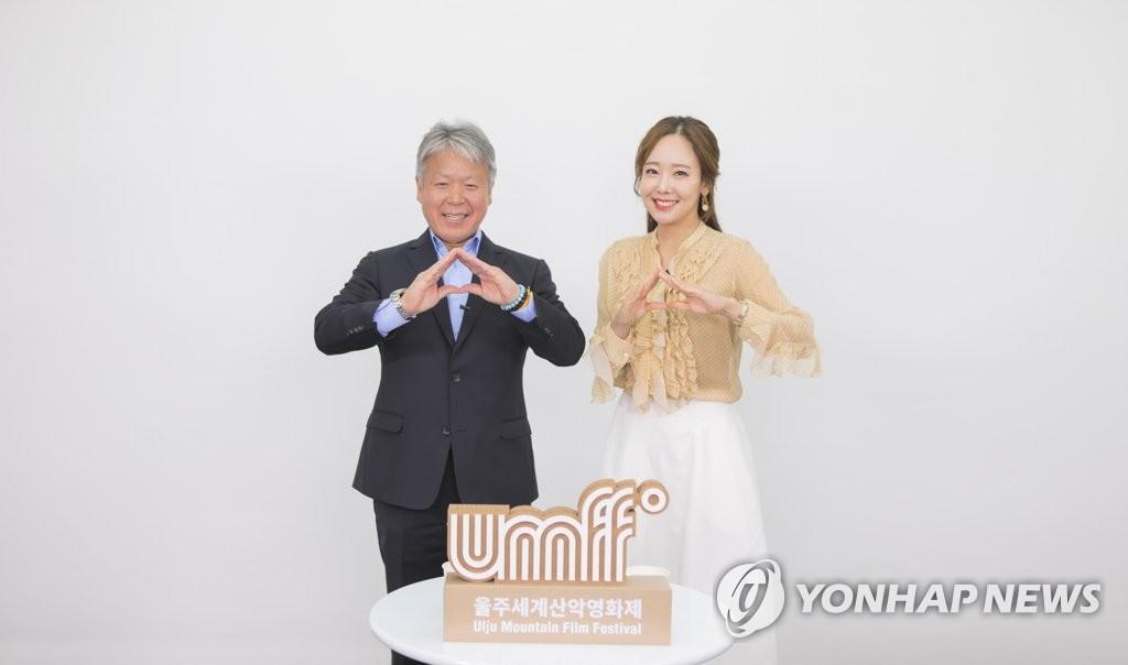 嚴弘吉蘇有珍出任蔚州世界山地電影節形象大使