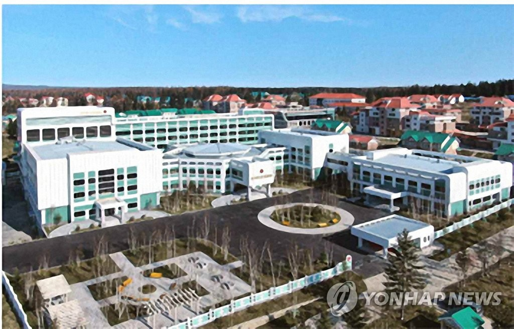 朝鮮三池淵人民醫院開業