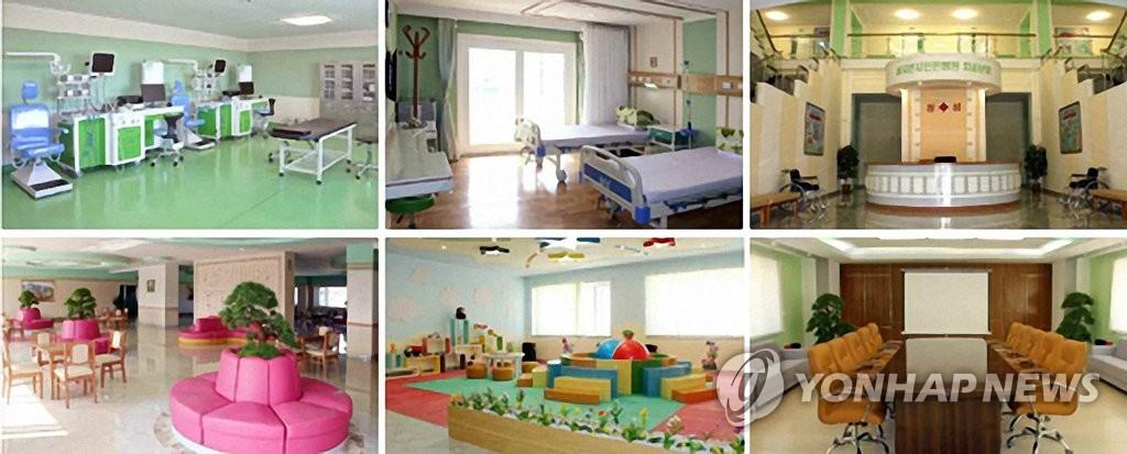 朝鮮三池淵人民醫院