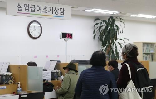 詳訊:韓10月就業人口同比減42.1萬人 失業率3.7%