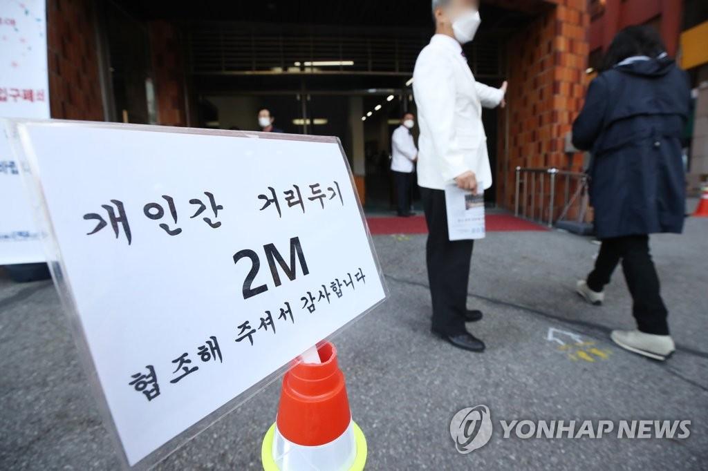 資料圖片:11月18日,在首爾汝矣島的純福音教會,有關人士介紹防疫守則。 韓聯社