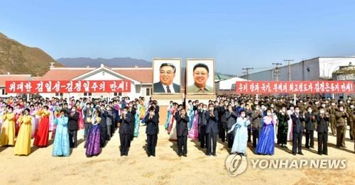 朝鮮颱風災民喜遷新居