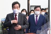 韓執政黨黨首將接連會見美日中俄駐韓大使