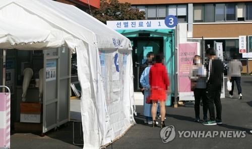 簡訊:南韓新增58例新冠確診病例 累計確診25333例